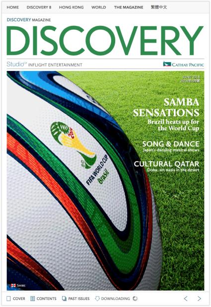 Discovery Magazine (June 2014)